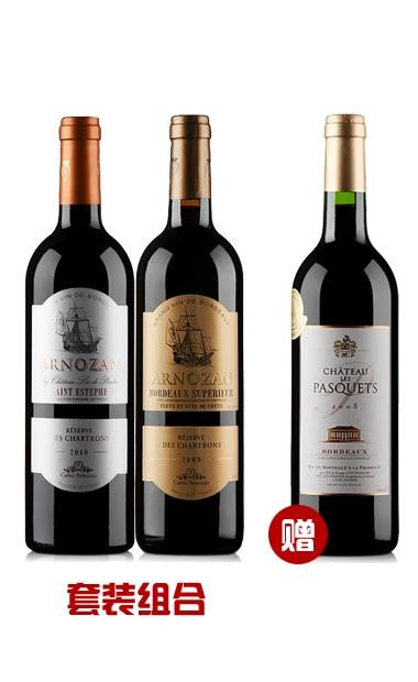 古典均衡,同时有相当耐久的红酒闻名